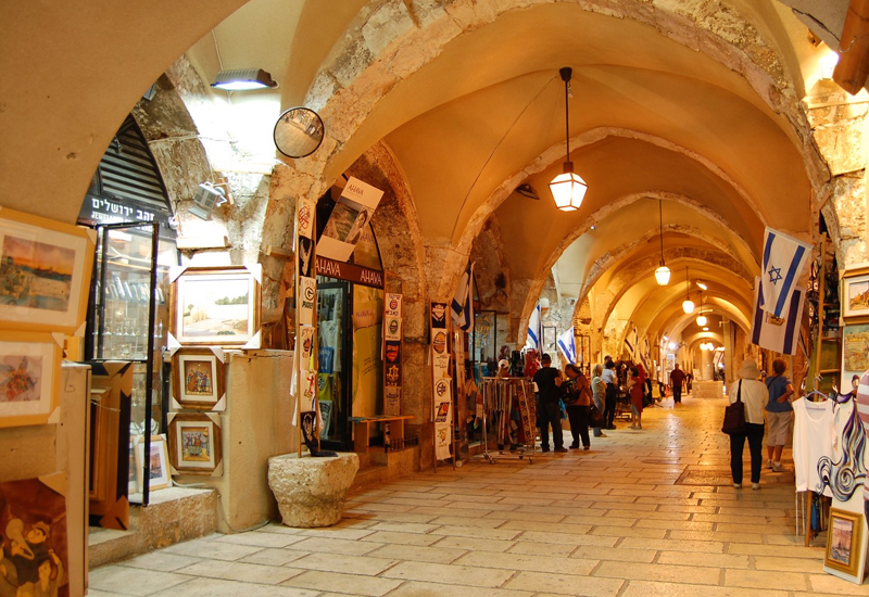 The Jewish Quarter, Jerusalem