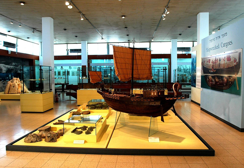 National Maritime Museum, Haifa